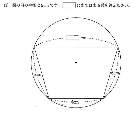 2018洛南算数大問4-3.jpg