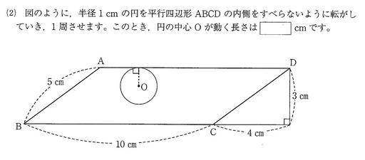 大問2-2.jpg