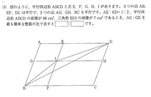 大問2-3.jpg
