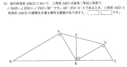 大問2-4.jpg