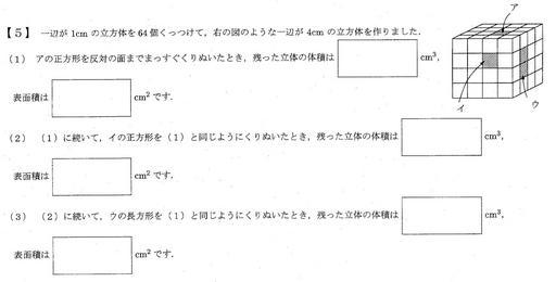 大問5.jpg