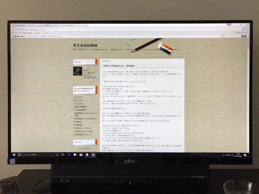 new PC.JPG