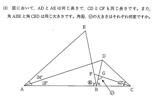大問4-2.jpg