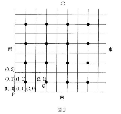 大問4-3.jpg