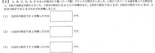 大問4.jpg